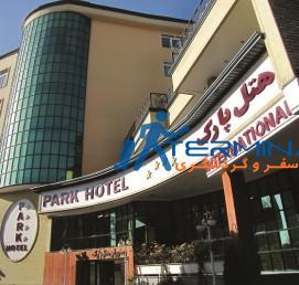 هتل بین المللی پارک ارومیه